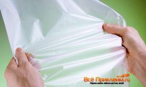 Простые способы склеивания полиэтиленовой пленки