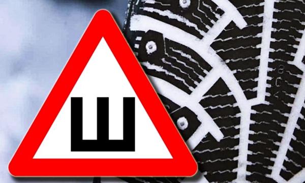 Как правильно наклеить знак шипы на автомобиль
